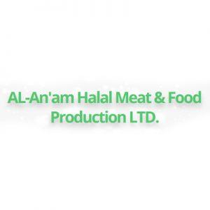 AL-ANAM HALAL MEATS