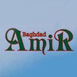 BAGHDAD AMIR BARBER