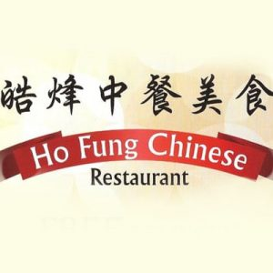 HO FUNG CHINESE RESTAURANT